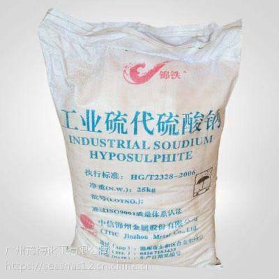 A东莞石碣工业大苏打批发/寮步硫代硫酸钠/茶山大苏打量大优惠
