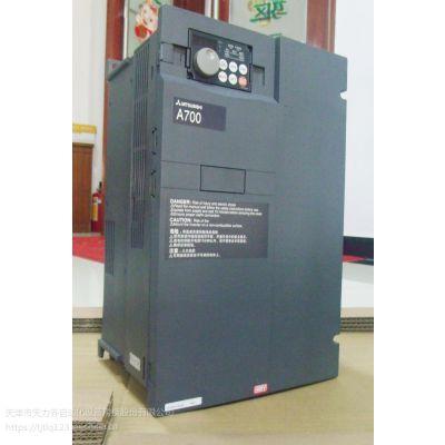 A740系列的变频器*FR-A740-1.5K-CHT*三菱变频器三相电源