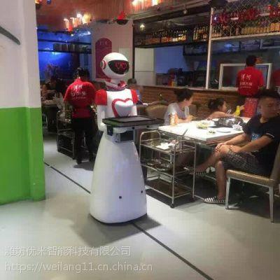 供应威朗智能机器人YA-98 主营产品 传菜送餐点餐迎宾展馆讲解接待引导服务员