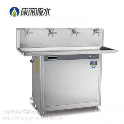 康丽源节能高背板饮水台温水开水直饮水机K-4E
