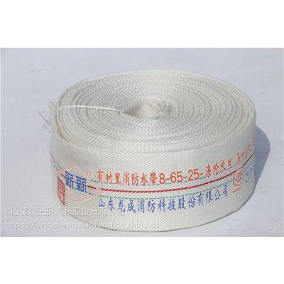 生产厂家批发出售内蒙古通辽25米消防水带
