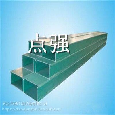 【玻璃钢桥架哪家好】玻璃钢桥架生产厂家哪家好-点强