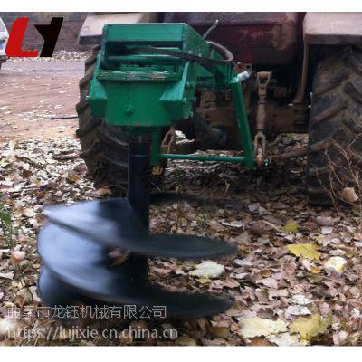 龙钰公司拖拉机挖坑机械 家用拖拉机挖坑机报价