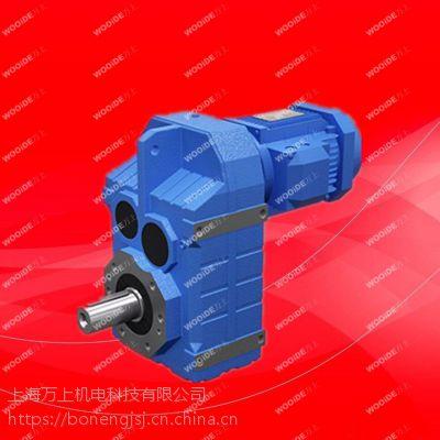 上海万上供应-F127-Y11KW-4P平行轴齿轮变速机械调速器