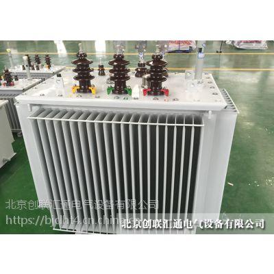国际技术 节能低噪 低压转高压转换器 北京创联汇通