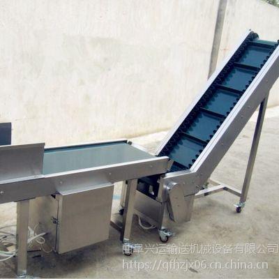 v型托辊玉米装车皮带机厂家推荐 轻型运输机