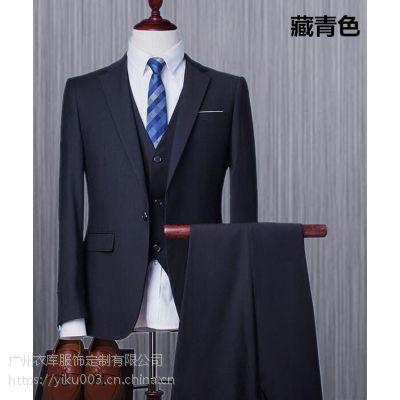天河区定制正装套装西服-职业装套装西服-销售正式套装西服定制加工厂