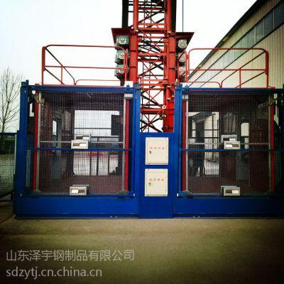 泽宇SC200/200施工升降机生产厂家