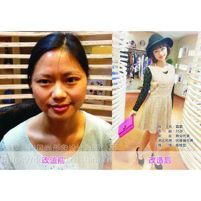买的衣服很多不会搭配怎么办,武汉学习个人穿衣搭配课程