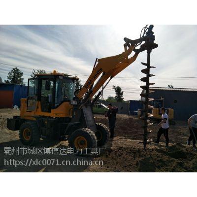 装载机挖坑机 铲车改装电线杆钻孔机 电杆打眼机价格 博信达