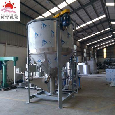 企石大型抽粒搅拌机 立式塑料搅拌机 鑫宝多功能拌料桶效率高