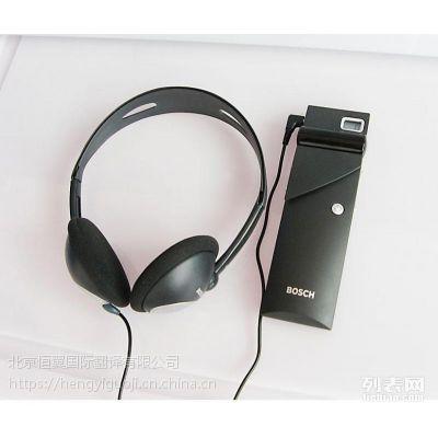 天津同声传译同传设备出租服务