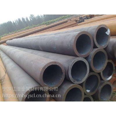 大口径16mn锅炉管、16mn厚壁管厂,包钢正品,提供原始材质证明
