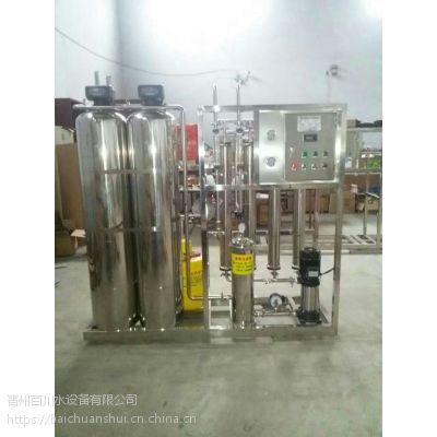 2017新型反渗透设备 青州百川厂家直供设备