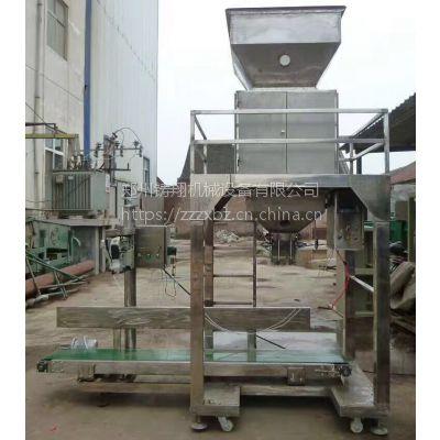 【供应】 25kg袋大米包装机 自动定量颗粒包装机 适合包装谷类杂粮食品