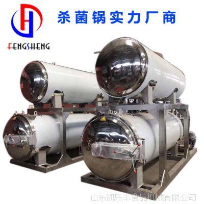 杀菌锅生产厂家 凯乐丰蒸汽式杀菌锅 价格从优