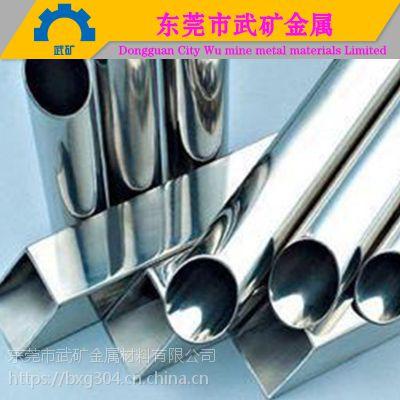 供应 304不锈钢管材 精密毛细管价格 宝钢316无缝材料