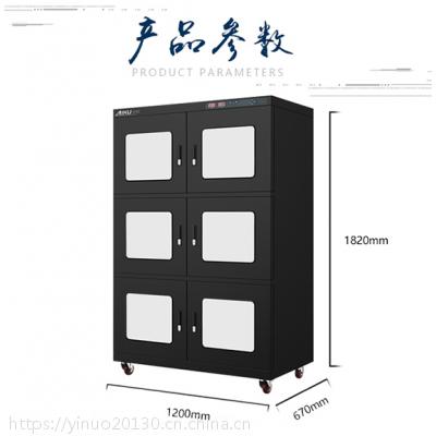 上海电子元器件防潮箱AKSS-1400防静电超低湿干燥柜爱酷防潮科技