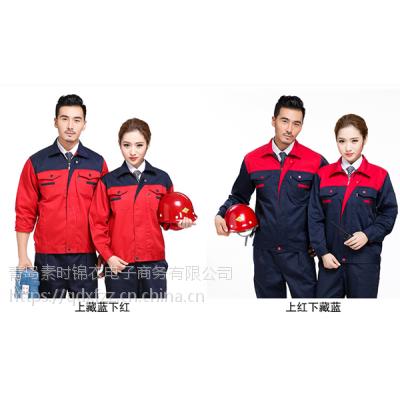 临沂工作服工厂 电焊汽修4s店定制 不怕洗的工作服 素时锦衣