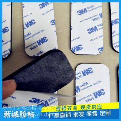工厂定制缓冲eva泡棉垫 防滑脚垫 防撞胶垫片 3M背胶eva成型