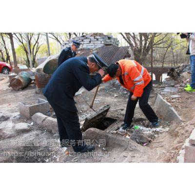 燕郊迎宾路抽粪抽污水清理化粪池7063970