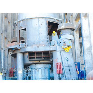 供应时产10吨以上大型立式磨粉机_同力重机