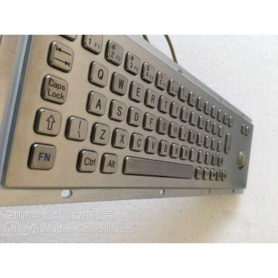 查询机金属PC键盘LOD-282