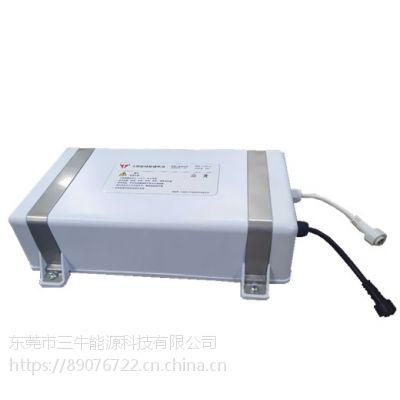 光伏路灯套件:锂电&控制器一体箱