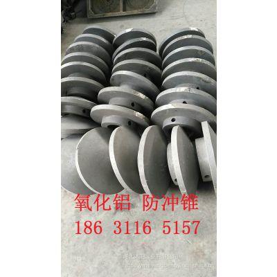 氧化铝专用防冲锥厂家直销铬27铬30材质定做