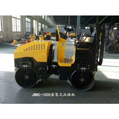 2018年春夏季断货款JNBC-1000座驾双钢轮压路机