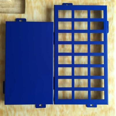 冲孔铝单板 穿孔铝板图片 打孔铝单板厂家