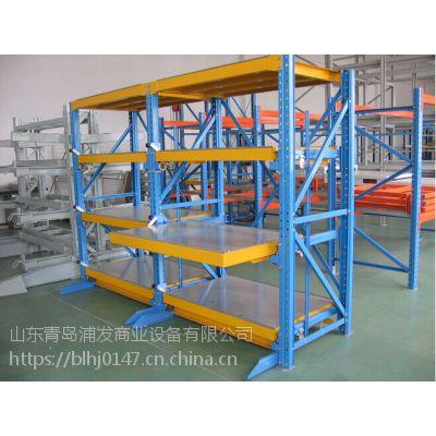 青岛胶州货架公司直销 仓储货架 模具货架