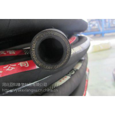 三元乙丙橡胶耐磨胶管 喷砂胶管厂家 亚科橡塑 质量保障