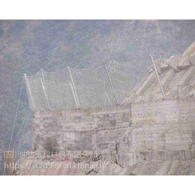 四川广元高速滑坡急购RX-075被动防护网护坡