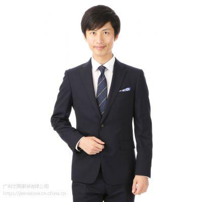 佛山南海西装定制,定做商务男西装,专业量身定制西服