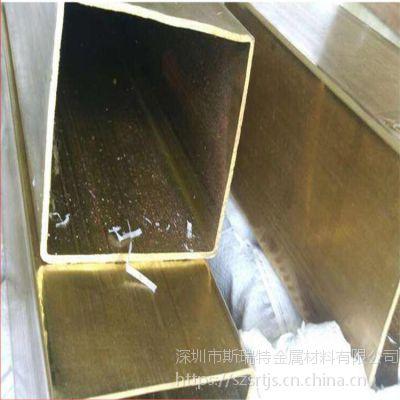 H59黄铜方管 H62大规格黄铜方管 厂家直销异形铜管定制加工