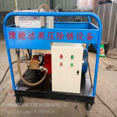 厂家直销除锈除漆除油高压清洗机/高压冲毛机
