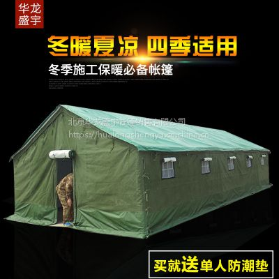 北京施工帐篷厂家帆布施工帐篷哪家好