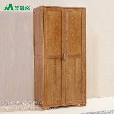 百维斯美琳馨北欧白橡木实木衣柜