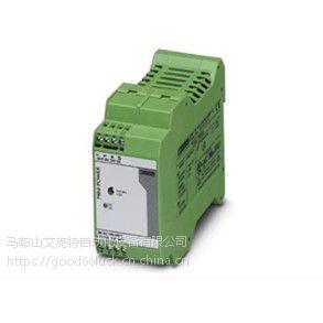 德国 MINI POWER MINI菲尼克斯电源 MINI-PS-100-240AC/24DC/1
