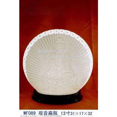 陶瓷台灯 艺术灯 工艺灯 灯饰 灯