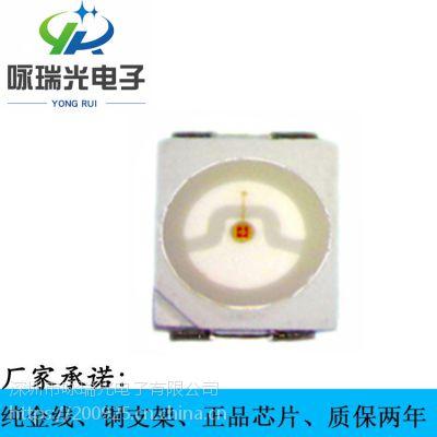 厂家销售0.06W3528红光贴片正品芯片LED3528红光灯珠