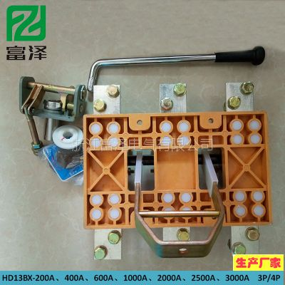 HD13BX-2000/31胶板旋转刀开关2000A三相紫铜转换器厂家上海长城富泽电气