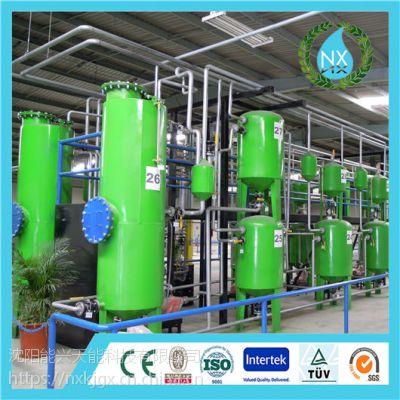 供应汽柴油提炼设备