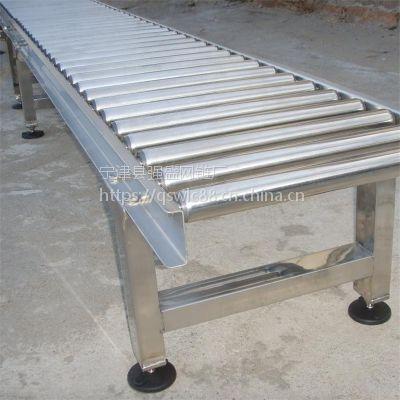 强盛厂家生产制作 无动力滚筒输送机 小型滚筒输送纸箱线