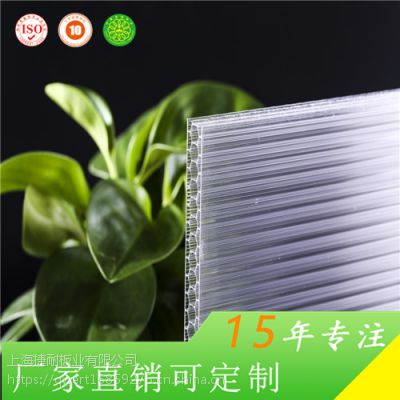 上海捷耐厂家直销 温室大棚保温防雾滴顶棚 6mm蜂窝阳光板