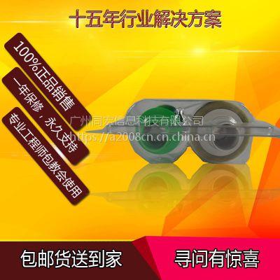 HDP5000色带,84051色带,84053色带