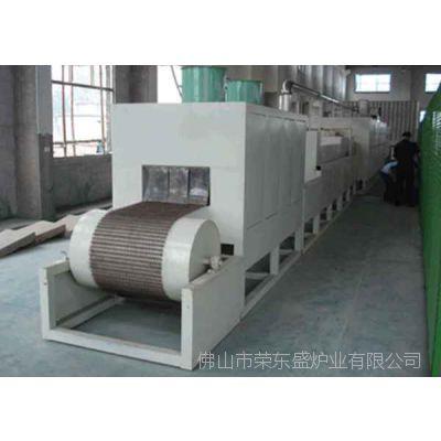 铝钎焊炉厂家