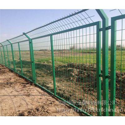 河南商丘厂家直销景区园林工厂防护网 护栏网 隔离网 公园护栏网