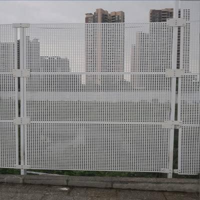 烤漆白色围挡网 珠海安全防护网 围挡冲孔板 佛山冲孔围网
